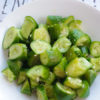 Crushed cucumber salad recipe
