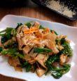 Spinach and Tofu skin salad